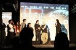 Das 17. Rostocker FilmFest