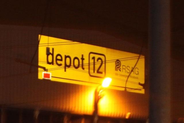 Das Depot 12 In Rostock Marienehe Rostock Heute