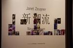 "Janet Zeugner  - ""Neuer Strom"""
