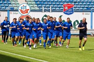 Hansa Rostock und die SpVgg Unterhaching trennen sich 1:1 (Foto: Archiv)