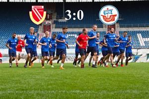Hansa Rostock unterliegt Energie Cottbus mit 0:3 (Foto: Archiv)