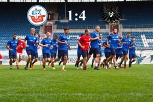 Hansa Rostock unterliegt Preußen Münster (Foto: Archiv)
