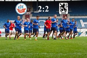 Hansa Rostock und 1860 München trennen sich remis (Foto: Archiv)