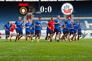 Hansa Rostock und Sonnenhof Großaspach trennen sich torlos (Foto: Archiv)