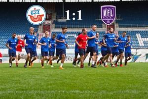 Hansa Rostock und der VfL Osnabrück trennen sich 1:1 (Foto: Archiv)