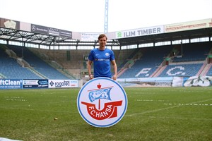 Hansa Rostock holt Maximilian Ahlschwede zurück (Foto: F.C. Hansa Rostock/Rick Feldmann)
