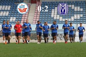Hansa Rostock unterliegt Meppen mit 0:2 (Foto: Archiv)