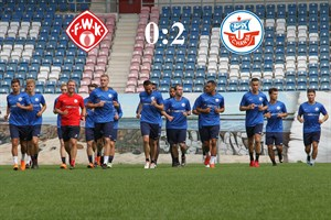 Hansa Rostock besiegt die Würzburger Kickers (Foto: Archiv)