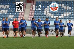 Hansa Rostock besiegt 1860 München mit 2:1 (Foto: Archiv)