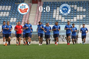 Hansa Rostock und die Sportfreunde Lotte trennen sich torlos (Foto: Archiv)