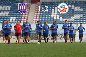Hansa Rostock besiegt den VfL Osnabrück mit 2:1 (Foto: Archiv)