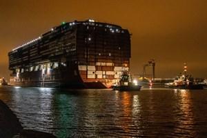"""Mittschiff der """"Global Dream"""" in Warnemünde"""